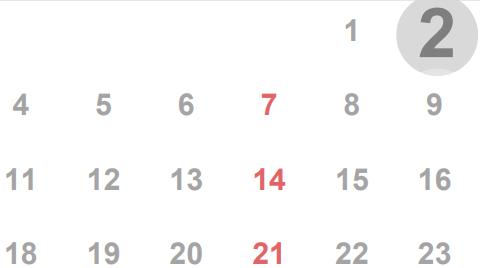 Interactive Fiscal Calendar   Tableau Software